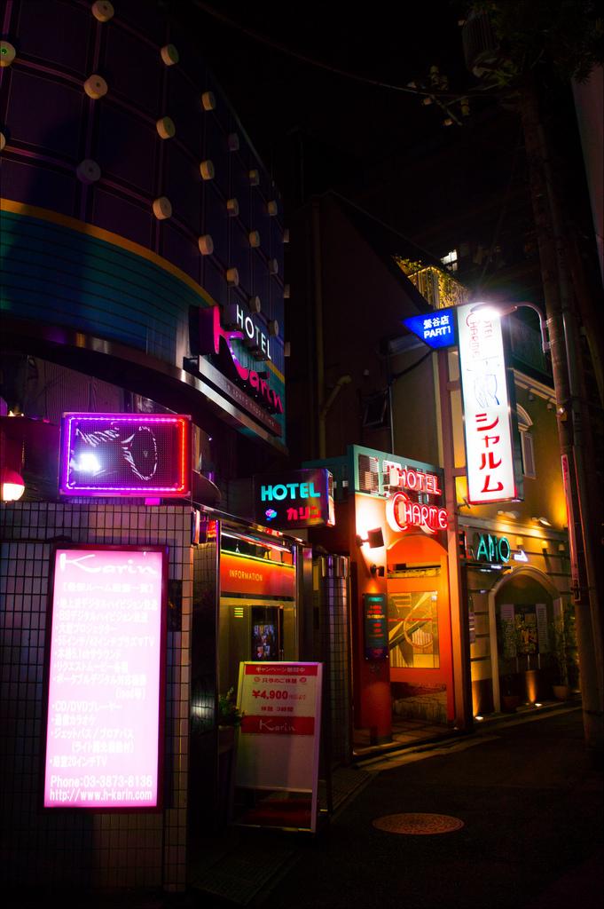 Foto de Lau_chan en Flickr