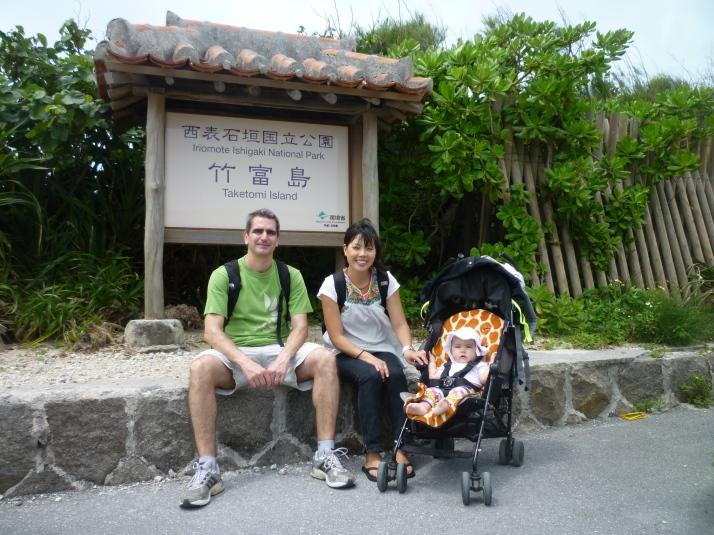 En la isla de Taketomi, Okinawa
