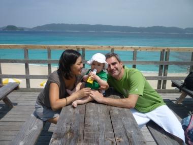 Isla de Zamami, Okinawa