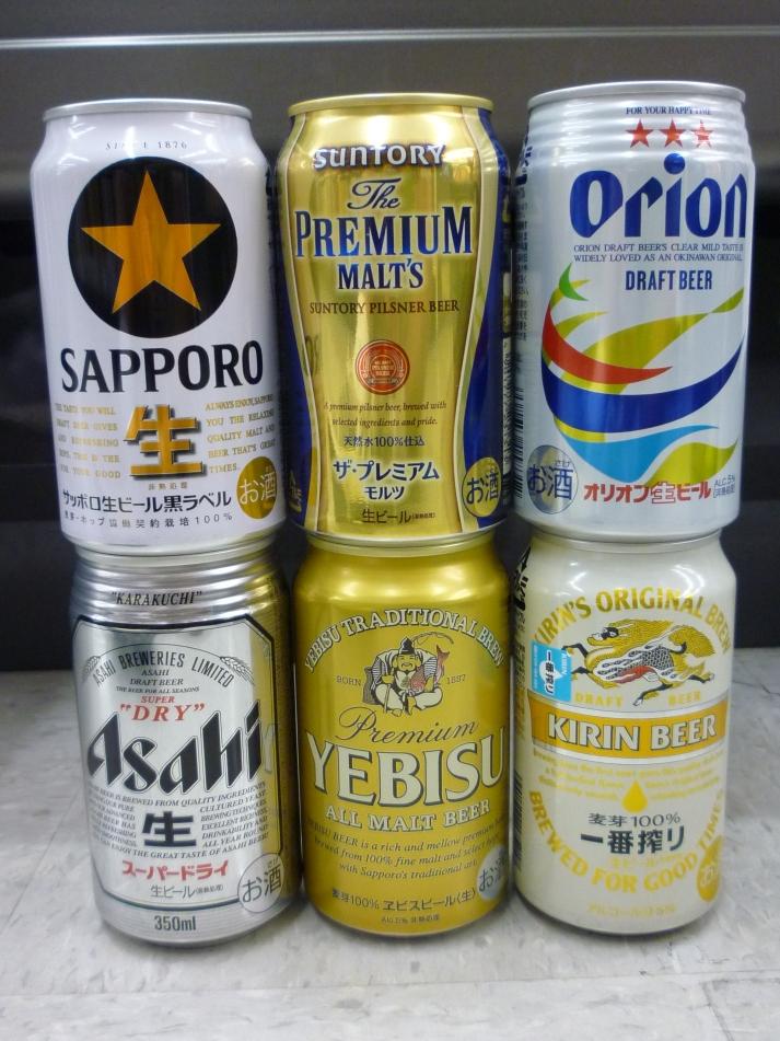 Los pilares de la cerveza japonesa