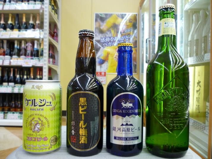 Ejemplos de cervezas locales (microbreweries)