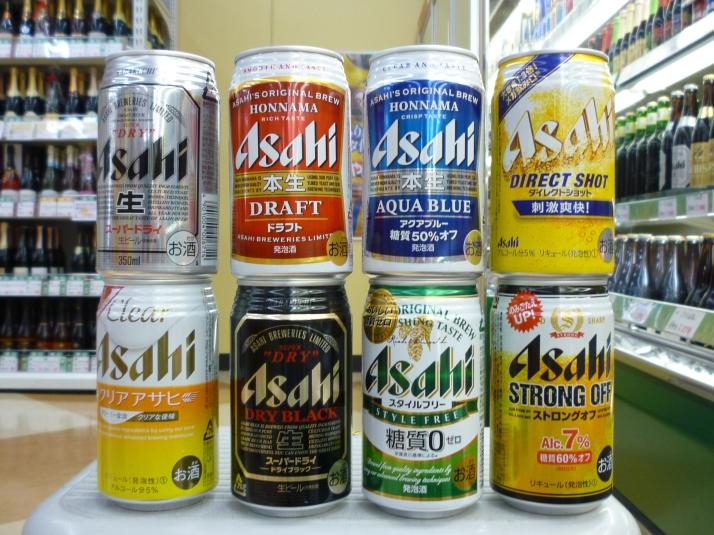 Asahi: foto de familia...y no estan todas