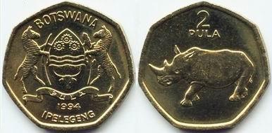 2-botswana-pula-coin-1994