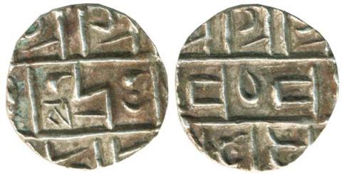 Y media rupia de Butan (1835-1910) también del cofre del tesoro
