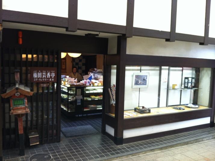 Tienda de estilo tradicional