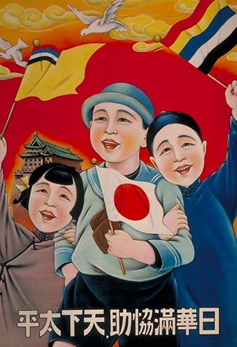 propaganda poster manchukuo