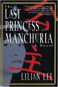 last-princess-manchuria